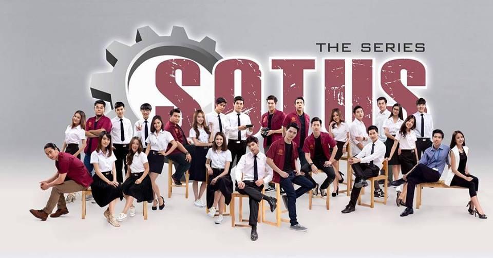 ดูรีวิว SOTUS The Series พี่ว้ากตัวร้ายกับนายปีหนึ่ง ซีซั่น 1